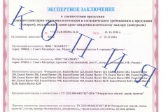 expert-enatol-copy-02