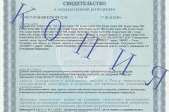 sgr-enatol-copy1