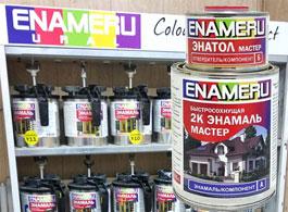 Продажа краски Энамеру